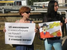 В Новосибирске протестовали против перечисления пенсий на нужды Крыма