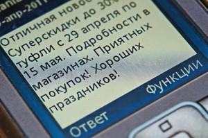 http://www.ksonline.ru/var/tmp_image/300xq90files_journalks_25083_file_19_07_8674.jpg
