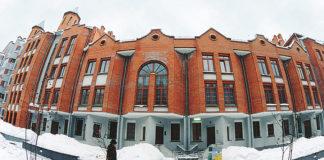 Дом на Щетинкина, 32