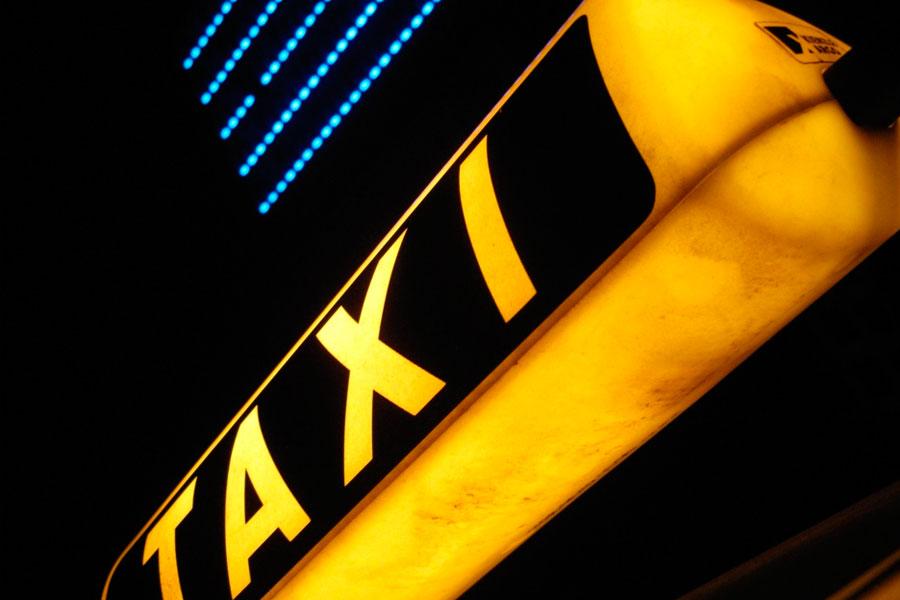 Международный сервис заказа такси Gett зайдет вИркутск