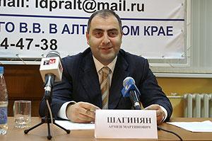 В своем обращении к коллегам Армен Шагинян отметил