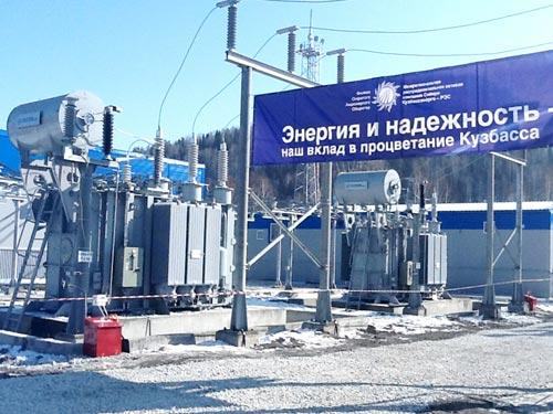 Фото пресс-службы Кузбассэнерго
