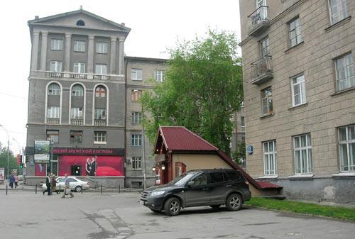 Фото nazarov-partners.com