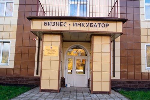 Фото biwork.ru