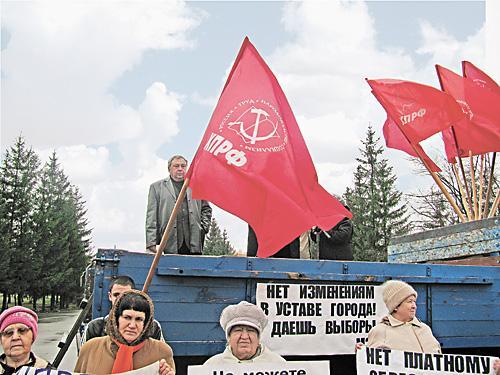 В Бийске оппозиционные партии публично протестуют против внесения поправок в Устав города, отменяющих прямые выборы мэра
