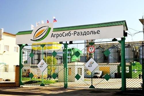 Фото ffprom22.ru