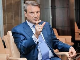 Глава «Сбербанка» Герман Греф