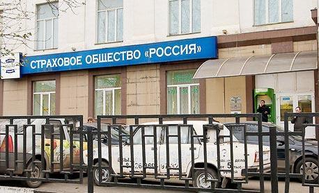 Фото osagorf.ru