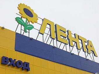 Миниатюра для: «Лента» откроет гипермаркет в Томске
