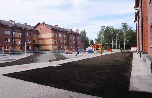 Фото nso.ru