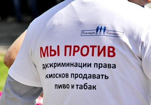 Фото rustabak.ru