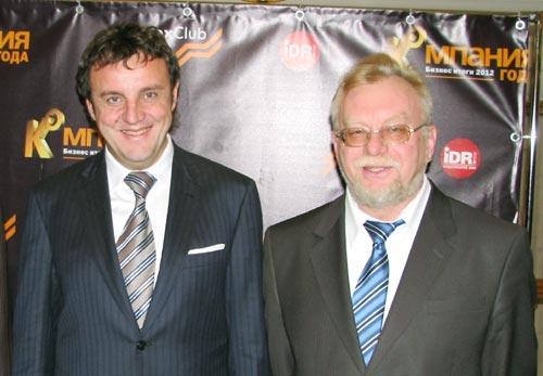 Эдуард Таран и Юрий Савин