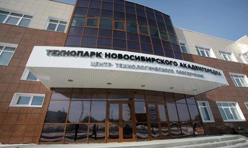 Миниатюра для: Три резидента Академпарка вошли в рейтинг лучших  инновационных компаний России