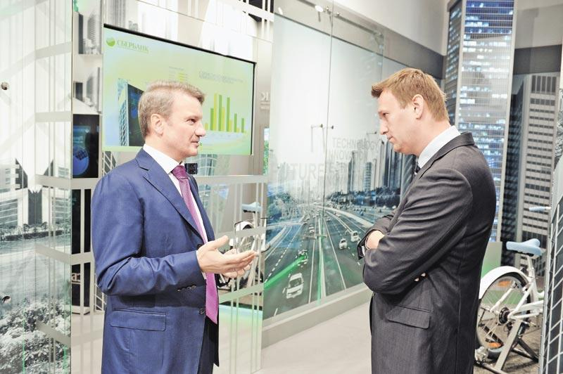 Герман Греф и Алексей Навальный стали самыми популярными фигурами на годовом собрании акционеров Сбербанка
