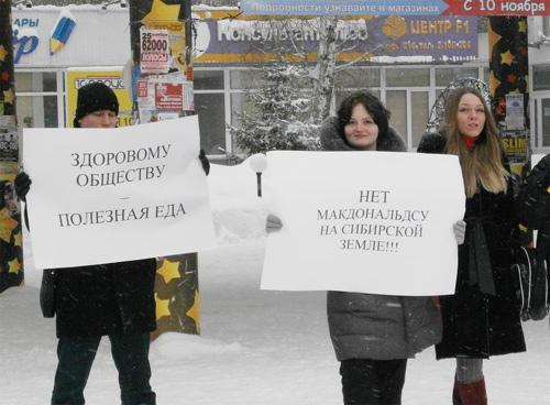 Фото пресс-службы Новосибирского обкома КПРФ