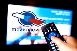 Фото sputnik-tv.info