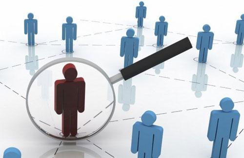 Миниатюра для: 38% новосибирских компаний планируют расширять штат сотрудников