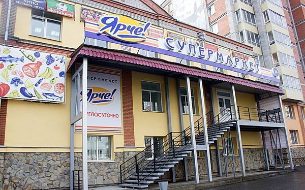 Миниатюра для: Обеспеченность жителей Новосибирска торговыми площадями почти в три раза превышает норматив