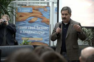 Фото пресс-службы Технопарка Новосибирского Академгородка