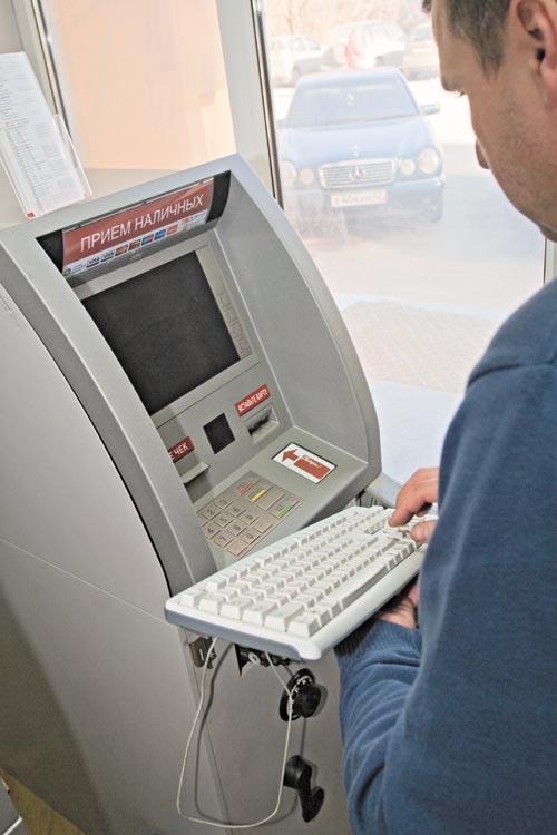 Не все клиенты хотят общаться с банкирами в онлайне либо обслуживаться в банкоматах, многим важен личный контакт