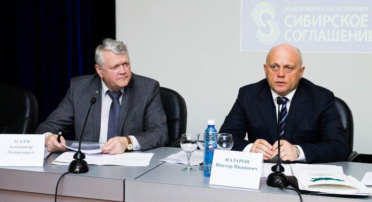 Фото Центра общественных связей СО РАН