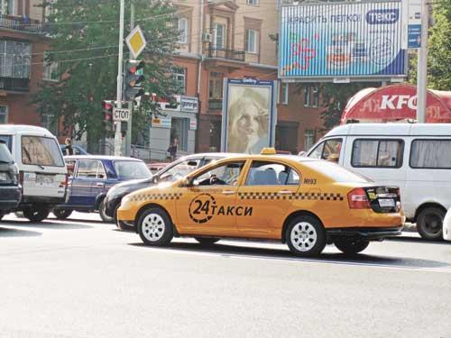 Как летом рекламировать такси реклама товара по обществознанию 8 класс