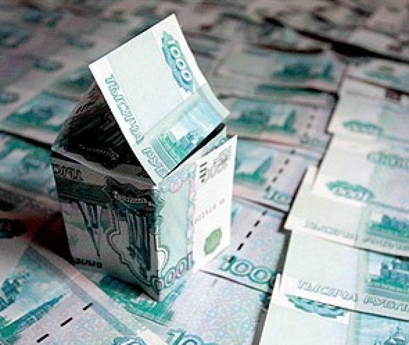 Порядок продажи квартиры в крыму 2014