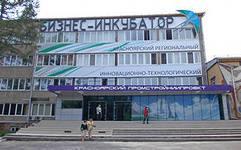 Миниатюра для: Шесть резидентов КРИТБИ объединились в группу компаний ONTECOM