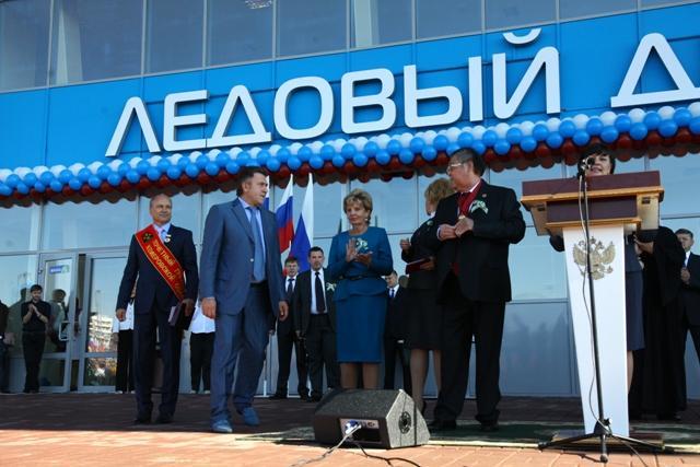 Миниатюра для: «Газпром нефть» построила Ледовый дворец спорта в Ленинске-Кузнецком