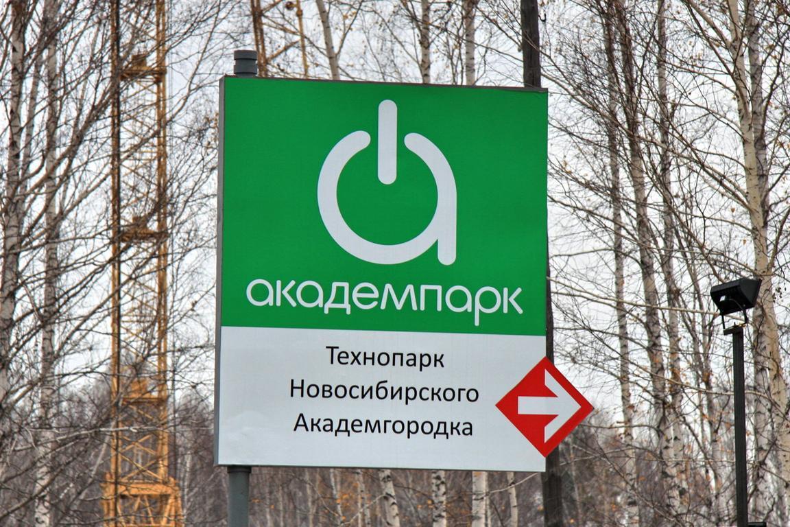 Фото filurin.ru