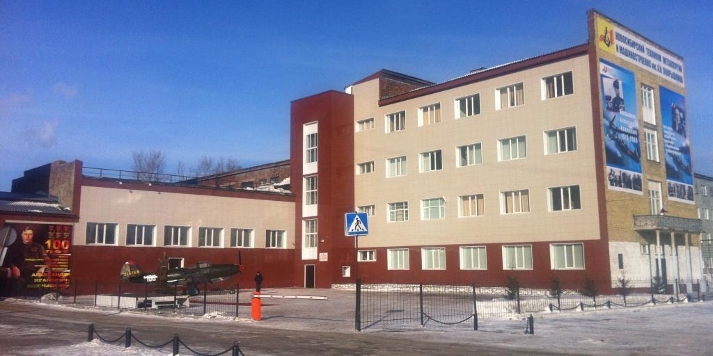 Новосибирский техникум металлургии и машиностроения им. А.И. Покрышкина