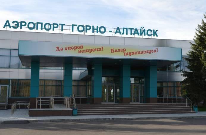 Миниатюра для: Из аэропорта Горно-Алтайска появятся пять новых направлений