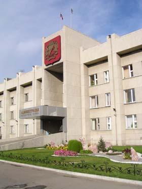 Администрация Кировского района Новосибирска