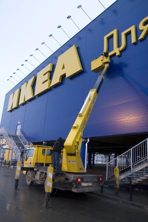 Компания IKEA еще раз подтвердила свое намерение построить в Барнауле свой торговый центр