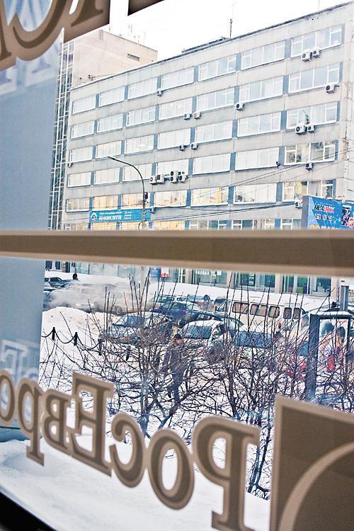 Продажа имущества «Новосибирского Промстройпроекта» за бесценок как удивительна, так и сомнительна
