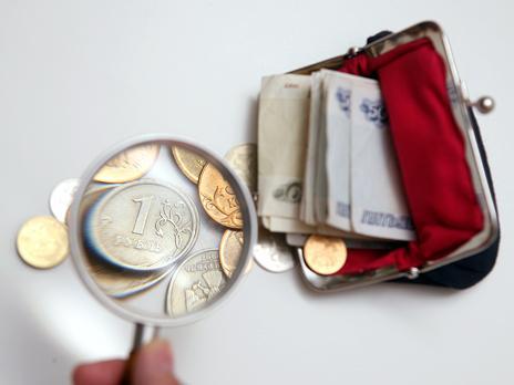Миниатюра для: Уровень минимальной заработной платы в Новосибирской области один из самых высоких по стране