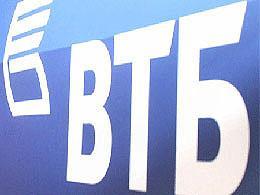 Один из двух претендентов на венчурный фонд Новосибирской области — «ВТБ Управление активами»