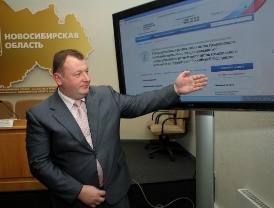 На фотографии: врио руководителя департамента информатизации и развития телекоммуникационных технологий Анатолий Дюбанов