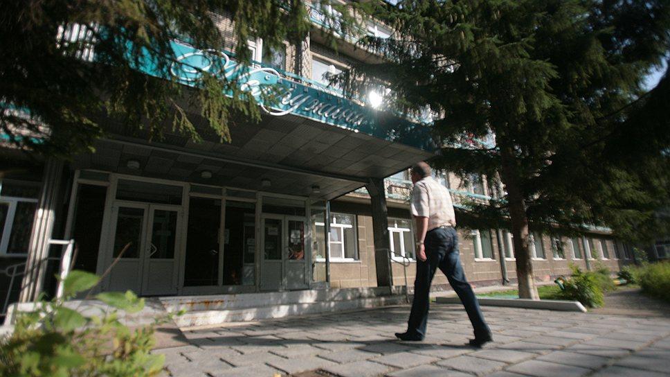 """ОАО """"Санаторий """"Жемчужина"""" Росимуществу удалось продать в 2013 году за 46"""