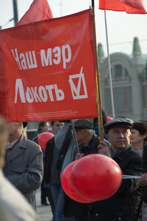 Миниатюра для: Избранный мэр Новосибирска готовится вступить в должность