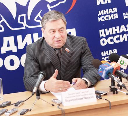 На фотографии: руководитель фракции «Единая Россия» в ЗС Новосибирской области Евгений Покровский