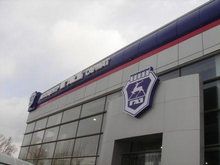 Миниатюра для: Автодилеры больше всего удовлетворены работой с ГАЗом