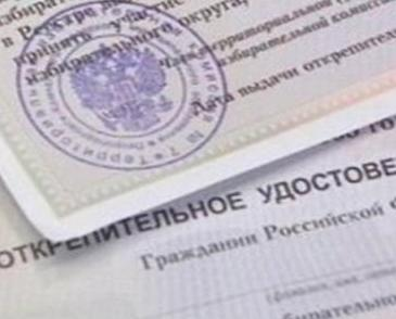 Миниатюра для: За 2013 год в Новосибирске выполнено 84,8% наказов избирателей