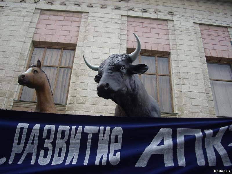 Фото: badnews.org.ru