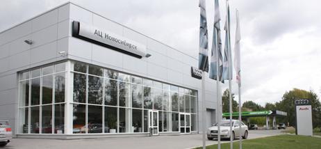 Действующий дилерский центр Audi в Новосибирске закрывается