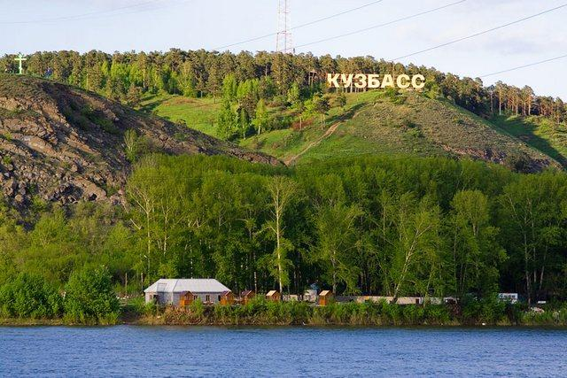 Кемеровская область.Тематические карты. | 427x640