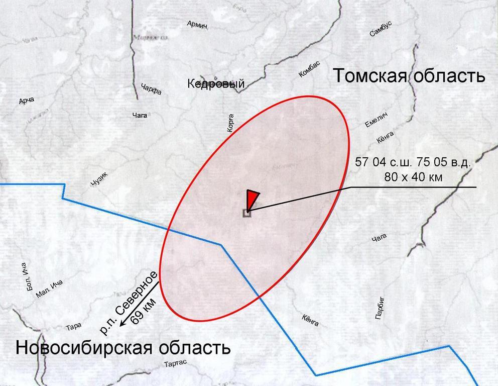 Спасатели очертили зону возможного падения частей «Союза».