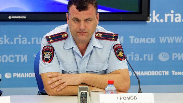 Валерий Громов