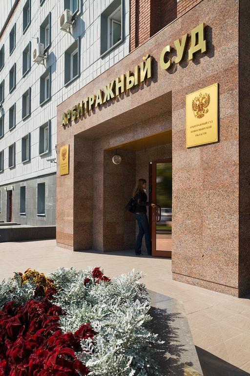 Фото с сайта novosib.arbitr.ru