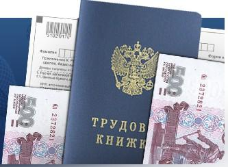 Фото с сайта www.liveinternet.ru
